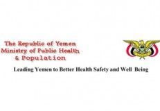 The Republic of Yemen Ministry of Public Health & Population