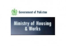Government of Pakistan - Ministry of Housing & Works
